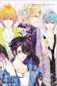 Brothers Conflict - Asahina Brothers - Natsume, Kaname, Iori, and Azusa