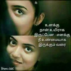 256 Best Tamil Quotes Images Sad Quotes Tamil Kavithaigal Best