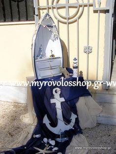 Θέμα Θαλασσινό Ναυτικό | Myrovolos Shop