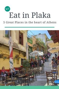 5 Great Places to Eat in Plaka - wandertoes Mykonos, Santorini, Greece Vacation, Greece Travel, Vacation Spots, Greece Trip, Vacation Resorts, Greece Itinerary, The Places Youll Go