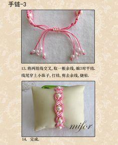 手链(七星珠链) - mifor - 兰亭结艺
