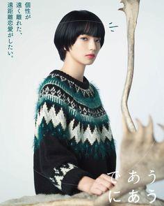 . #小松菜奈#nanakomatsu #konichan7