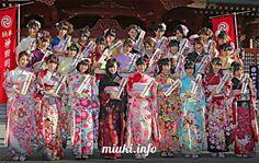 День совершеннолетия в Японии (Сейдзин-но Хи) http://miuki.info/2011/01/den-sovershennoletiya-v-yaponii/