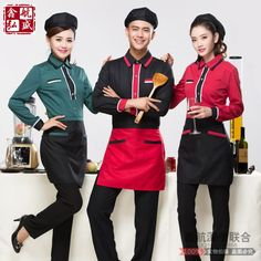 2017 Hot Sale Chef Uniform Sale Autumn And Winter New Style Hotel Cafe Restaurant Coffee Shop Long Sleeved Men To Send An Apron Café Restaurant, Coffee Shop, Work Wear, Apron, Captain Hat, Autumn, Costumes, How To Wear, Restaurants