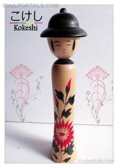 Kakizawa Koretaka 4 DOB 1940 Master Takahashi Morio, Naruko