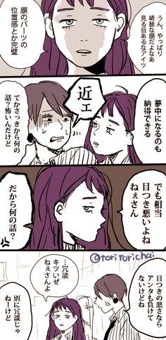 【創作】 サカイブラザーズ 9 [41]