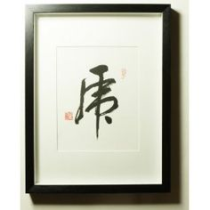 "Zen inspired home decor - chinese calligraphy - fits 8x10 frame - authority zodiac - year of the ""tiger"" / year 2010 / asi..."