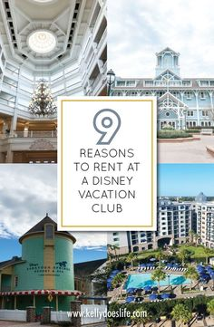 Are you going on a vacation to Walt Disney World? Thinking of staying at a Deluxe Disney Resort? You should consider renting Disney Vacation Club points! It costs nearly half of booking through Disney and you don't need to be a DVC member!