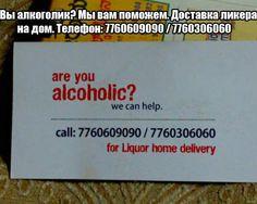 #водка #прикол #смех #хохма #шутка #юмор