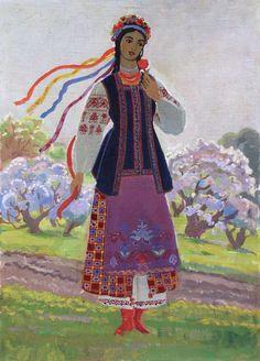 Іван Гончар. Дівчина з Лебедина. 1975