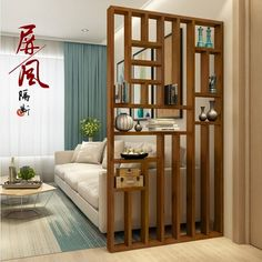 Door partition shelf solid wood Nordic entrance cabinet creative hollow small screen living room dining room partition decoration