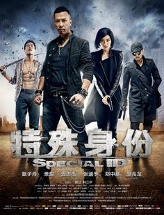 Special ID - Donnie Yen, Andy On