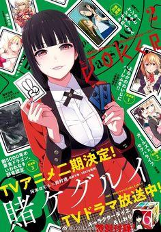 Manga Art, Manga Anime, Anime Art, Manga Covers, Comic Covers, Wallpaper Animé, Poster Anime, Japanese Poster Design, Japon Illustration
