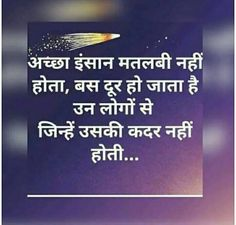 pradeep shah - Google+