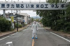 Photos From Inside the Fukushima Nuclear Exclusion Zone