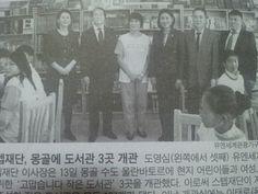 도서관 몽골