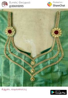 Best 12 Blouse back neck design Indian Blouse Designs, Traditional Blouse Designs, Simple Blouse Designs, Blouse Back Neck Designs, Neckline Designs, Sari Blouse, Patch Work Blouse Designs, Churidar Neck Designs, Embroidery Neck Designs