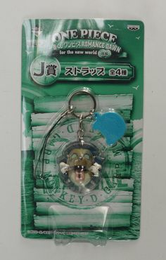One Piece : Key Ring http://www.japanstuff.biz/ CLICK THE FOLLOWING LINK TO BUY IT ( IF STILL AVAILABLE ) http://www.delcampe.net/page/item/id,0376881433,language,E.html