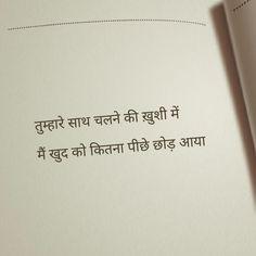 आज dhundne nikla hoon Khud ko to रास्ता भी भूल गया हूँ...