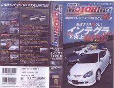 Best Motoring 2001.9