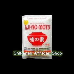 Ajinomoto Seasoning (16oz) - African Food