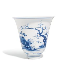 A Blue and White Cup Kangxi Mark and Period - Sotheby's