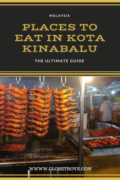With 2 and a half weeks of experience eating in Kota Kinabalu I landed up with an arsenal of experience. There are so many places to eat in Kota Kinabalu that choosing one from the list is a hard choice.Which one would catch your eye first?
