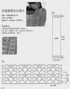 Πλεκτες Ιδεες-Crochet Ideas: Crochet scarf pattern-πλεκτο κασκολ με βελονακι