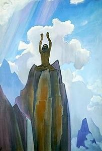 Corresponds to stage twelve of The Great Round of Mandala : Opening to Grace  Ecstacy- Nicholas Roerich