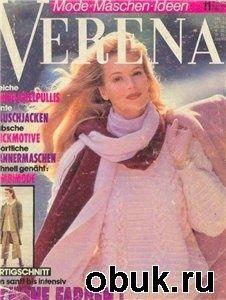 Verena №1-7,9-12 1989