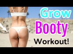 How to Grow Your Booty - At Home Butt Workout  | Rebecca Louise - YouTube