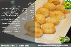 Coconut Biscuits  Ingredients: Butter 250 g Coconut Essence ½ tsp Icing Sugar 4 oz Egg Yolk 1 Coconut 3 cups ...
