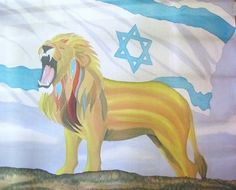 the lion of Israel