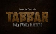 Tabbar Sonyliv Webseries Review Plot Starcast Tabbar Sonyliv Review Cast Story by moreshanaya Tabbar Sonyliv Webseries Review Plot Starcast - Tabbar by Sonyliv Directed byAjitpal Singh this series is a family based series consist of a man who is retired and run a kirana store for his family living. Here are the details of the Tabbar release date, cast, and plot, story, and much more. #sonylivtabbar #sonylivtabbarteaser #sonylivtabbartrailer #sonylivtabbarwebseries #tabbar
