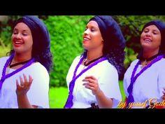 አቦ ፈታ በሉ💃🏻🕺🏻💚💛❤👌 (best ethiopian cultural music and super dance) Thing 1, Try Again, Don't Forget, Music Videos, Channel, Youtube, People, People Illustration, Youtubers