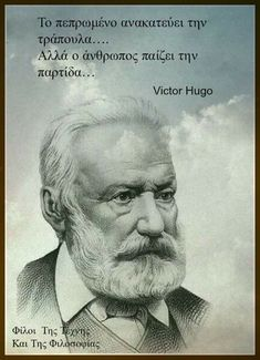 Wise Man Quotes, Speak Quotes, Men Quotes, Life Quotes, Victor Hugo, Wisdom Thoughts, Philosophical Quotes, Religion Quotes, Proverbs Quotes