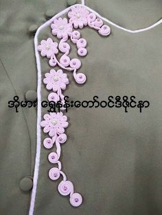 snowflakes using buttons and embroidery Couture Embroidery, Silk Ribbon Embroidery, Hand Embroidery, Embroidery Suits Design, Embroidery Patterns, Sewing Patterns, Chudi Neck Designs, Neckline Designs, Latest Mehndi Designs