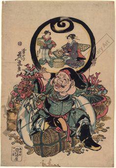 Japanese Artwork, Japanese Painting, Japanese Prints, Japanese Mythology, Japanese Folklore, Traditional Japanese Tattoos, Asian Art, I Tattoo, Illustration