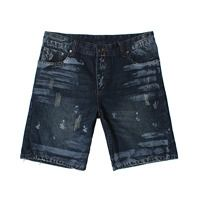 Today's Hot Pick :88238 Paint Stained Vintage Denim Shorts http://fashionstylep.com/SFSELFAA0024586/stylehommeen1/out Distressed with a distinct urban appeal, these denim shorts have lived in feel. Match these shorts with equally distressed tees and a pair of canvas slip on shoes for summer comfort. - Low rise - Button and zipper closure - Five pocket styling - Distressed finish - Knee length - Straight leg - Paint stain accents