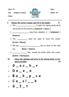 Computer Worksheet For Grade 1 soso Pinterest