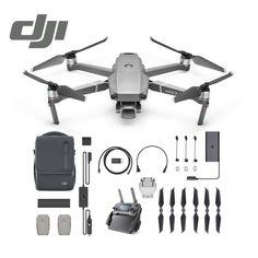 DJI Mavic 2 Pro showing Fly More Kit