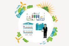 strategia kuva englanniksi - Google-haku Google, Art, Art Background, Kunst, Performing Arts, Art Education Resources, Artworks