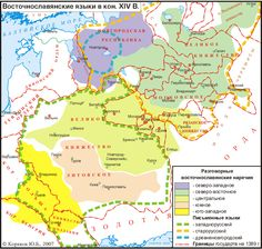 Northern Russian Dialects
