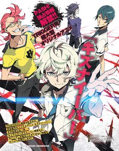 Crunchyroll - Forum - Special PASH! KIZNAIVER Articles UPDATED