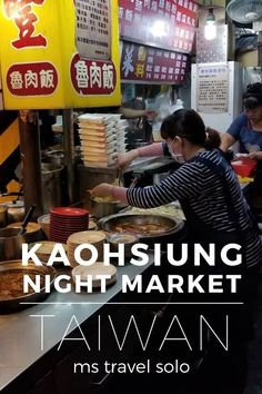 Kaohsiung has numerous night markets scattered throughout the city. But if you have limited time in the city, check out these 3 night markets as they are the best night markets in Kaohsiung Taiwan. And don't forget to pin it on your Pinterest board! #kaohsiungnightmarket #bestnightmarketskaohsiung #kaohsiungtaiwan #mstravelsolo
