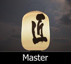 Japanese Lamp Master   Obj - 3D Model