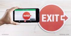15невероятно полезных сервисов Google, окоторых выинеподозревали