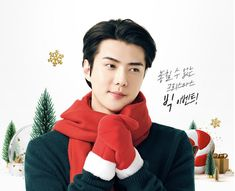 Sehun - Some By Mi | #EXO Sehun, Kpop Exo, Spoiled Kids, Hunhan, Kim Min Seok, How Big Is Baby, Little Princess, Boyfriend Material, Knock Knock