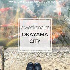 48 hours in Okayama City - the Naked Man Festival, a huge Japanese garden, a CASTLE and most importantly, a giant shopping mall. #japan #travel #okayama