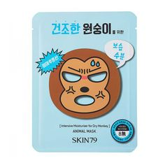 Bringing you the latest in Korean beauty trends and products.